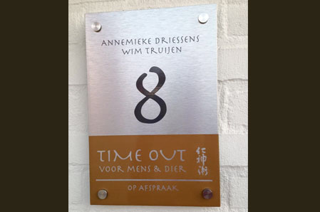Time Out voor Mens & Dier</br >06-24623147 - info@timeoutvoormensendier.nl